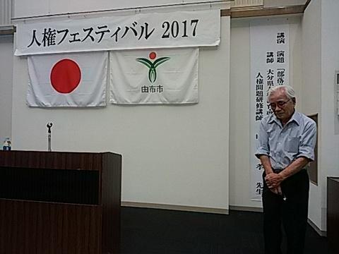 2017-08-08T07:46:16.jpg