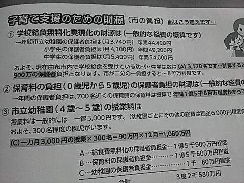 2017-10-10T15:08:25.jpg